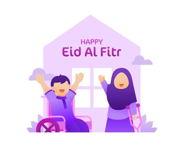 Fond De Ramadan Avec Illustration Mignonne D'enfants Musulmans Vecteur Premium