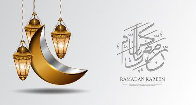 Fond De Ramadan Kareem Vecteur Premium