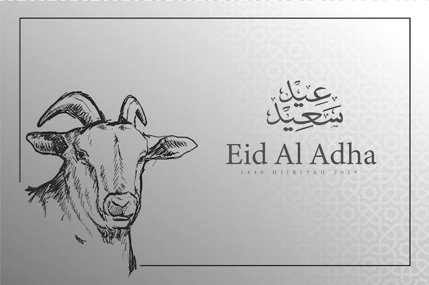 Fond de ramadan en noir et blanc avec chèvre Vecteur Premium
