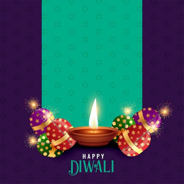 Fond de saison de festival de diwali avec espace de texte Vecteur gratuit