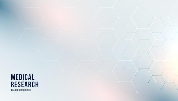 Fond De Soins Médicaux Avec Des Formes Hexagonales Vecteur gratuit
