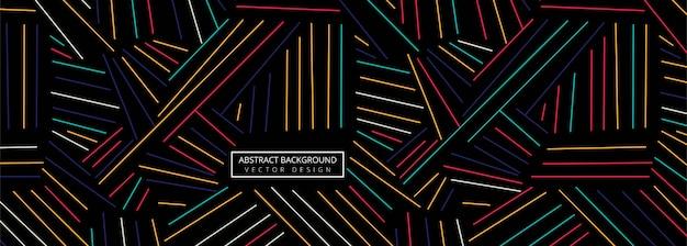 Fond d'en-tête de lignes géométriques colorées abstraites Vecteur Premium