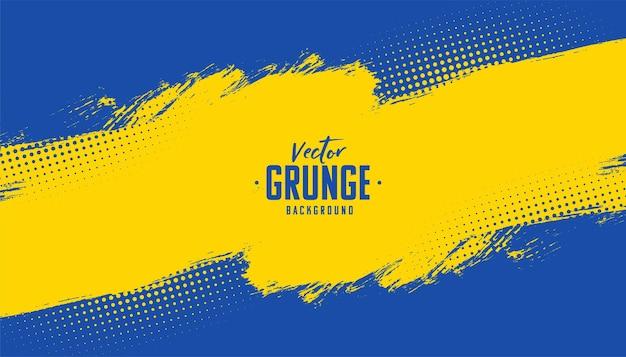 Fond De Texture Grunge Abstrait Bleu Et Jaune Vecteur gratuit