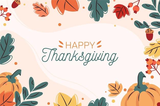 Fond De Thanksgiving Au Design Plat Vecteur Premium