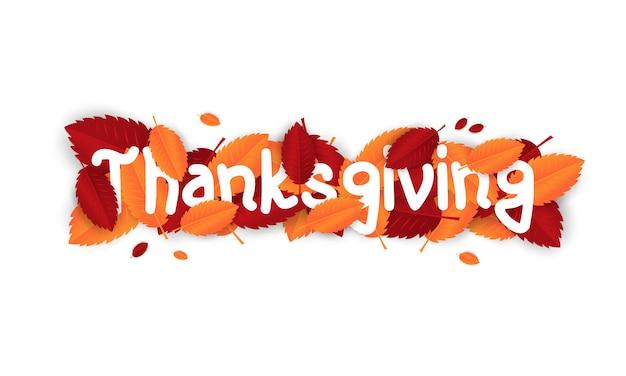Fond de thanksgiving avec des feuilles pour les soldes, les affiches promotionnelles et le dépliant cadre Vecteur Premium