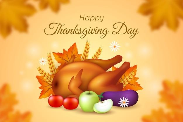 Fond De Thanksgiving Réaliste Vecteur gratuit