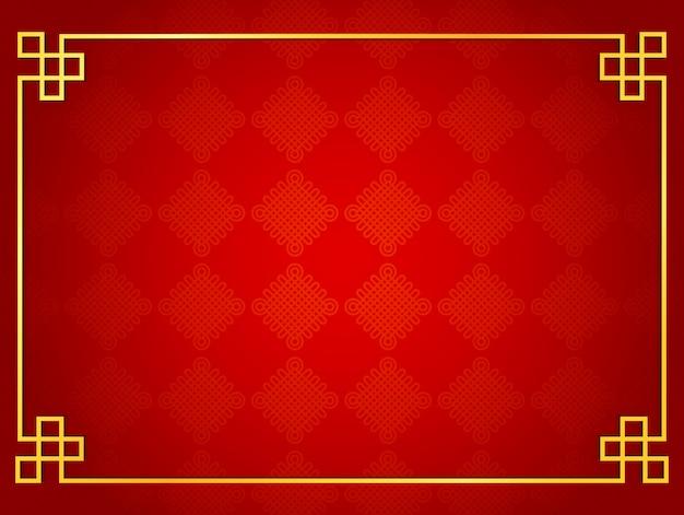 Fond traditionnel chinois avec cadre doré Vecteur Premium
