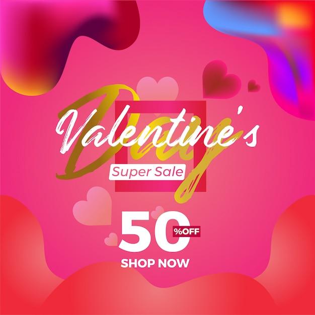 Fond de vente saint valentin Vecteur Premium