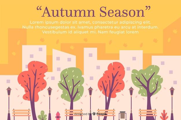 Fond de ville automne dessinés à la main Vecteur gratuit