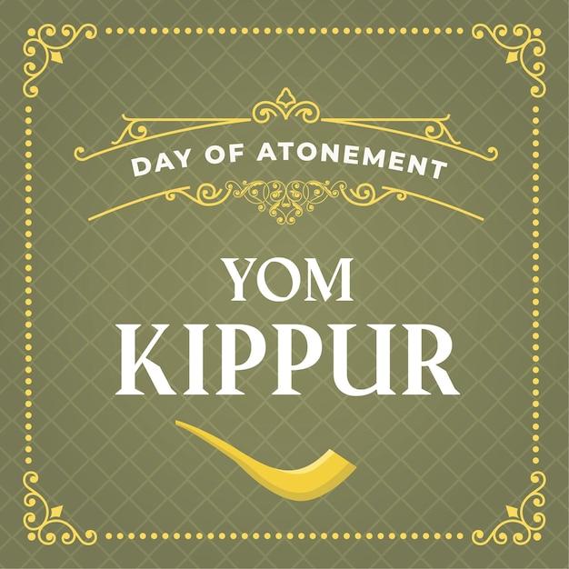 Fond Vintage Yom Kippour Vecteur gratuit