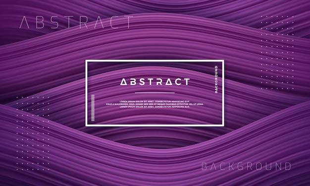 Fond violet abstrait, dynamique et texturé. Vecteur Premium