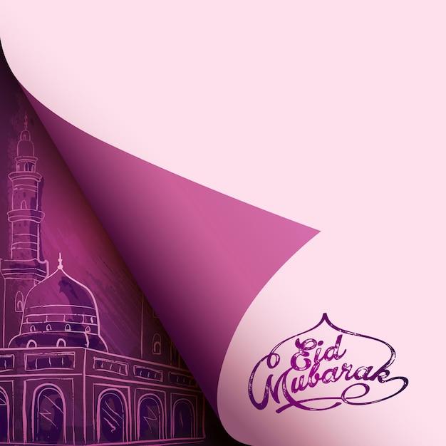 Fond de voeux conception vecteur islamique eid mubarak Vecteur Premium