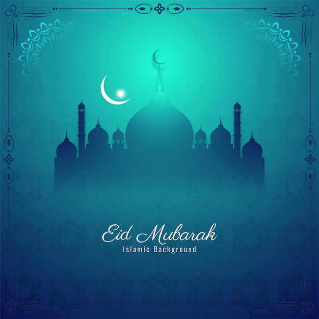 Fond De Voeux Festival Islamique Eid Mubarak Vecteur gratuit