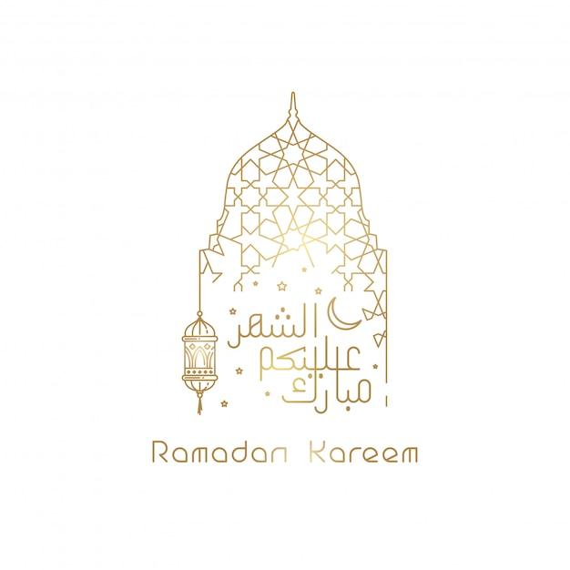 Fond de voeux ramadan kareem Vecteur Premium