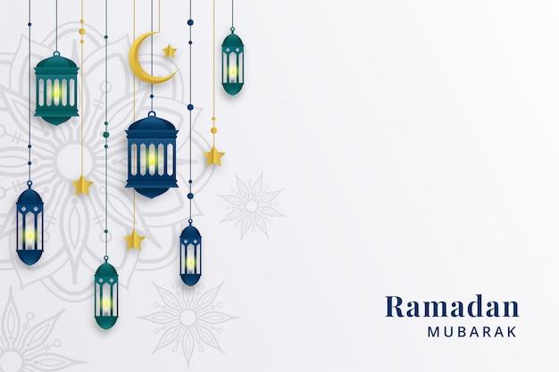 Fond De Voeux Ramadan Vecteur Premium