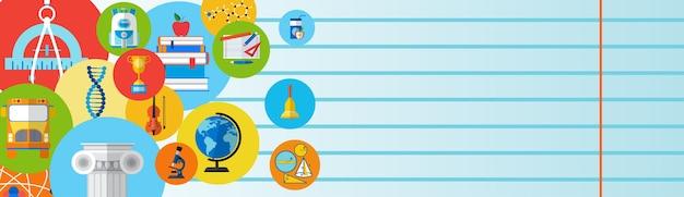 Fournitures scolaires sur le bord de la bannière horizontale Vecteur Premium