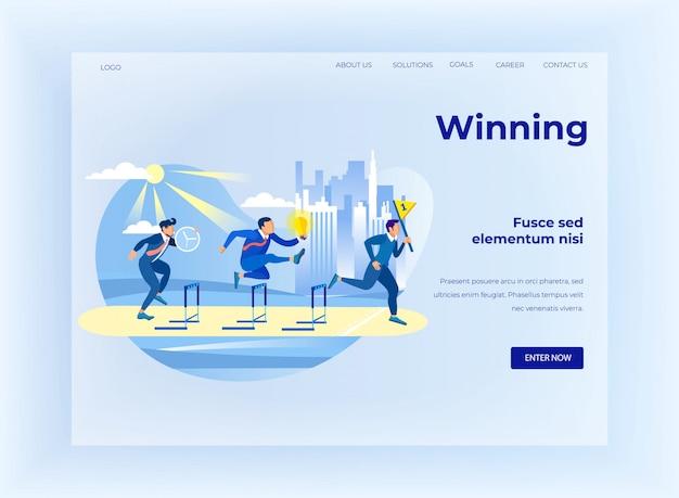 Gagner dans la compétition commerciale page d'atterrissage à plat Vecteur Premium