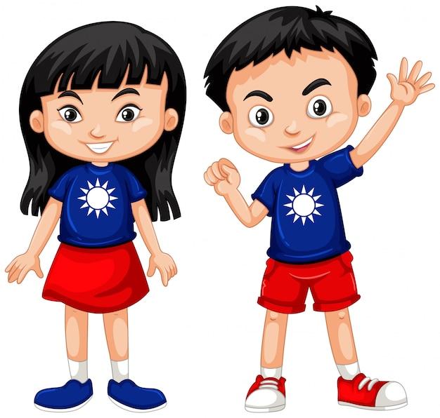 Garçon et fille de taiwan Vecteur gratuit