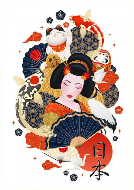 Geisha Japonaise Entourée De Carpes Colorées Et D'éléments Japonais Vecteur gratuit