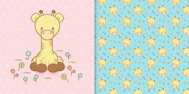 Girafe de cuta kawaii et motif transparent Vecteur Premium