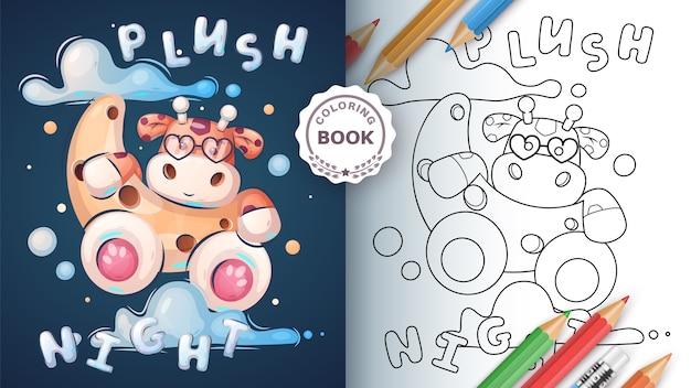 Girafe Night - Livre De Coloriage Pour Enfant Et Enfant Vecteur Premium