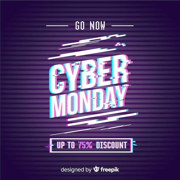 Glitch cyber lundi lundi super vente bannière Vecteur gratuit