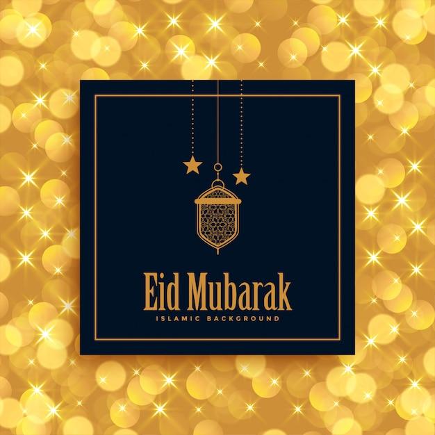 Golden eid mubarak salutations du festival Vecteur gratuit