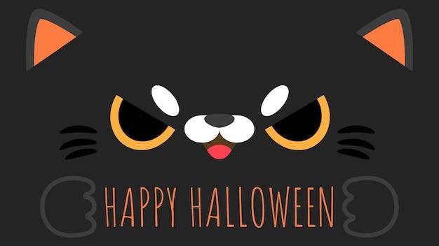 Grand Fond D Ecran De Visage De Chat Noir D Halloween Vecteur Premium