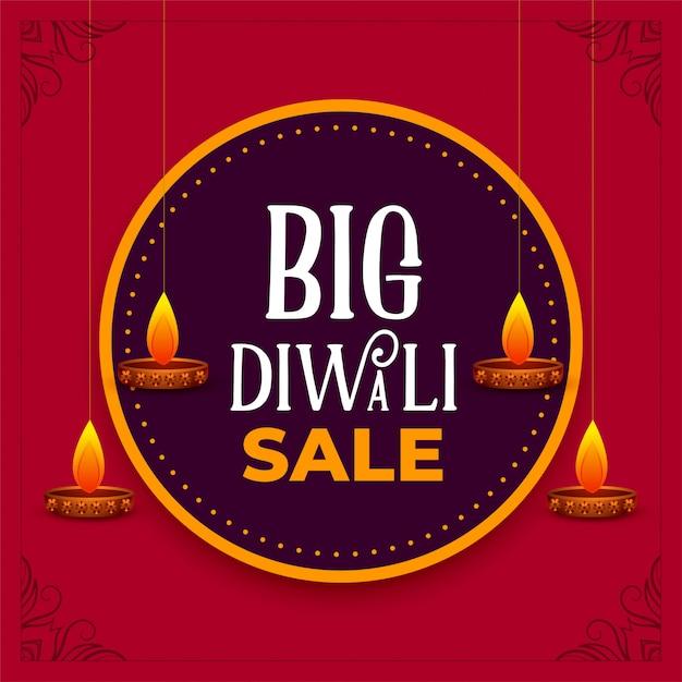 Grande bannière décorative de vente de festival de diwali Vecteur gratuit