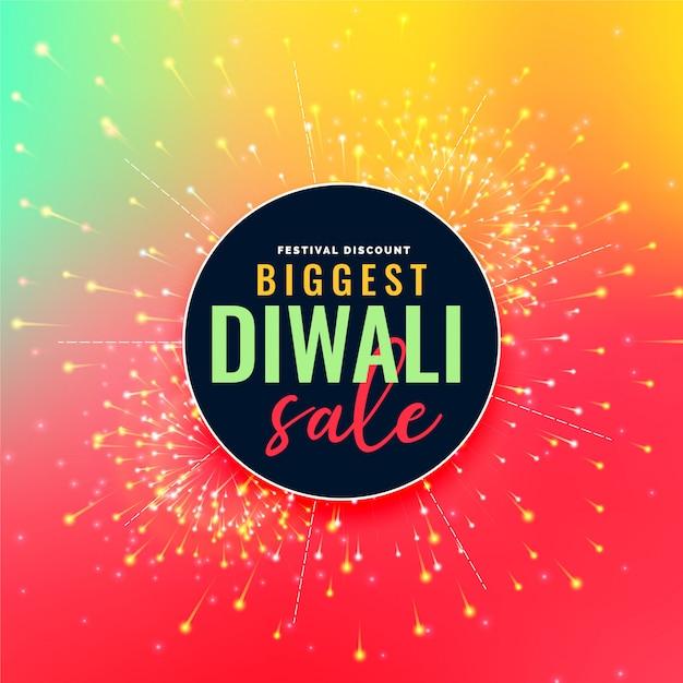 Grande illustration colorée de vente de festival de diwali Vecteur gratuit