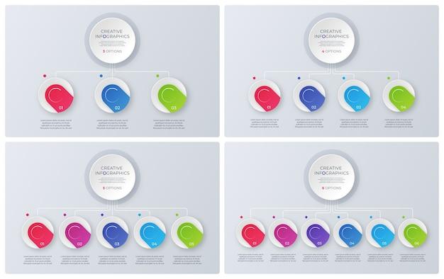 Graphiques De Structure De Style Moderne, Conceptions Infographiques, Modèles De Visualisation. Vecteur Premium