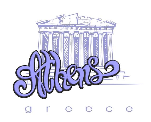 Grèce athènes. parthénon. Vecteur Premium