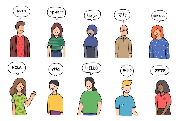 Groupe De Personnes Parlant Dans Différentes Langues Vecteur gratuit