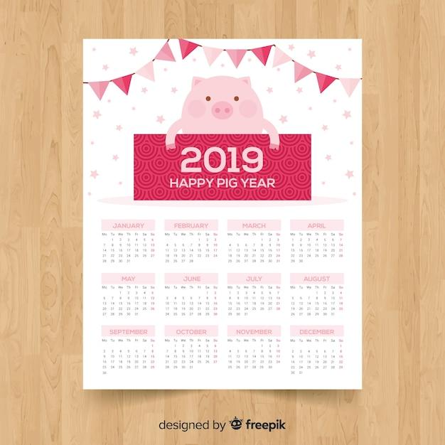 Guirlande calendrier du nouvel an chinois Vecteur gratuit