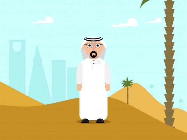 Gulfman Vecteur Premium