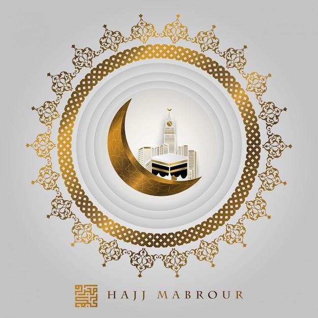 Hadj mabrour belle conception de vecteur floral or avec kaaba Vecteur Premium