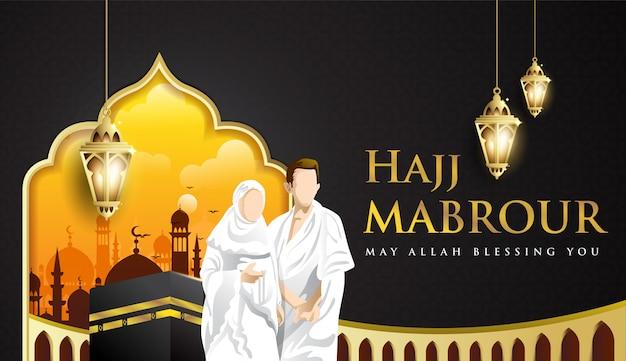 Hajj mabrour fond avec kaaba, homme et femme caractère du hajj Vecteur Premium