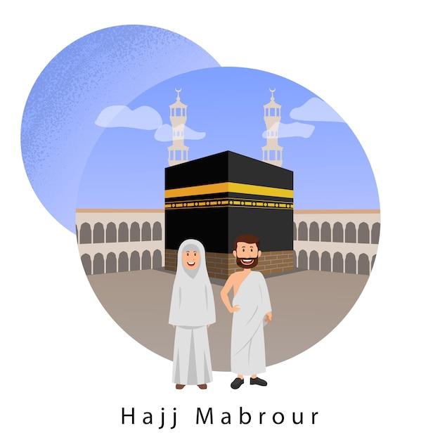 Hajj mabrour illustration carte de voeux pèlerinage islamique Vecteur Premium