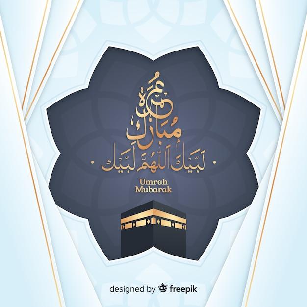 Hajj saluant la célébration du fond kaaba Vecteur gratuit
