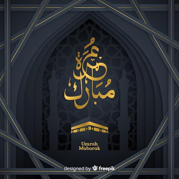 Hajj saluant la célébration de fond noir kaaba Vecteur gratuit