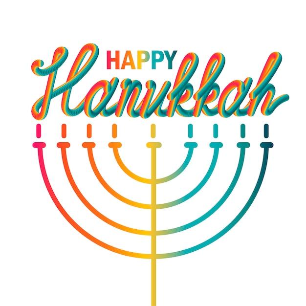 Hanukkah bannière de voeux Vecteur Premium
