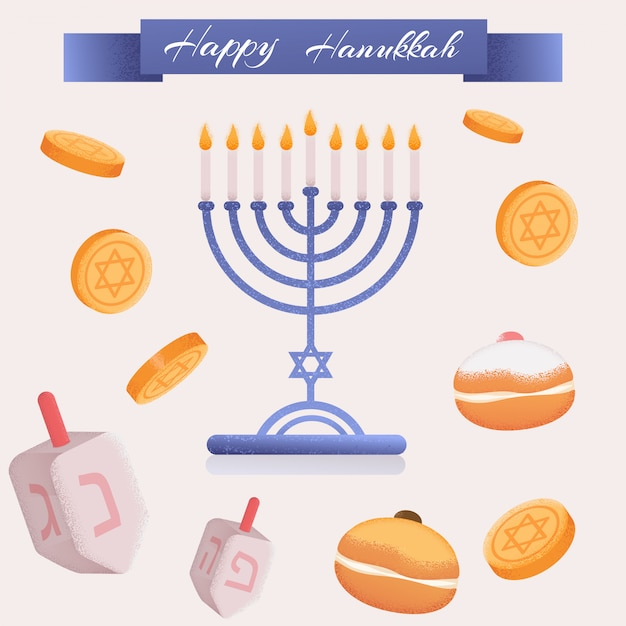 Hanukkah d'impression définie vecteur de pièces de monnaie sufgan Vecteur Premium