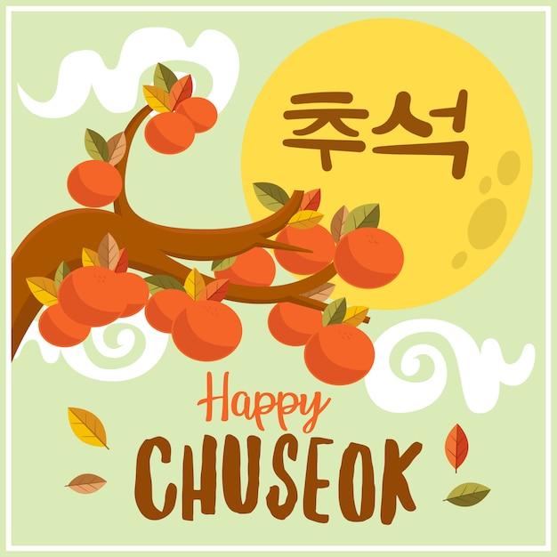 Happy chuseok avec une branche d'orange et une pleine lune jaune Vecteur Premium