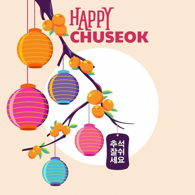 Happy chuseok day ou mi festival d'automne Vecteur Premium
