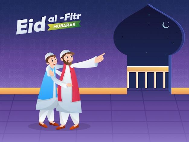 Happy eid al-fitr mubarak, personnage de bande dessinée représentant des hommes heureux s'embrassant et voyant la lune Vecteur Premium