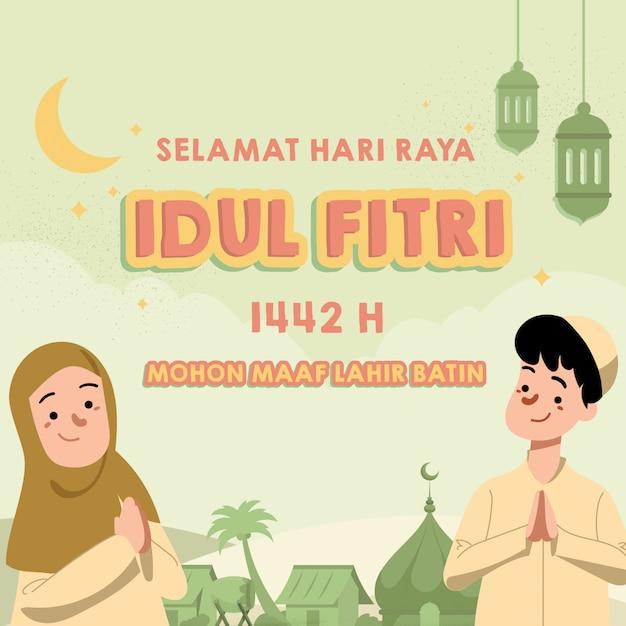 Happy Eid Fitr Vecteur Premium