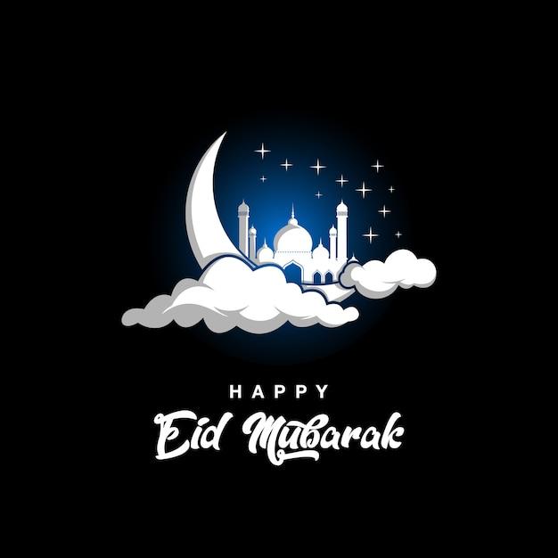 Happy Eid Mubarak Design Vecteur Premium