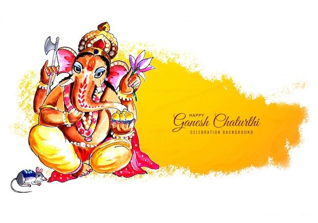 Happy Ganesh Chaturthi Pour Fond De Festival Indien Vecteur gratuit