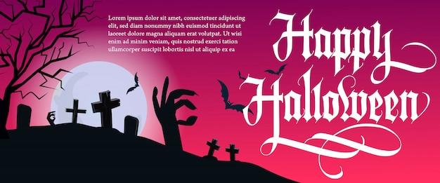Happy halloween lettrage avec arbre et cimetière Vecteur gratuit