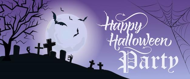 Happy halloween party lettrage avec lune et cimetière Vecteur gratuit